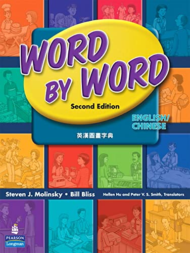 9780131916319: Word by Word Picture Dictionary English/Chinese Edition (2nd Edition)