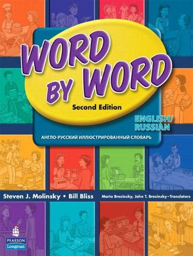 9780131916326: Word by Word Picture Dictionary: English/Russian Edition