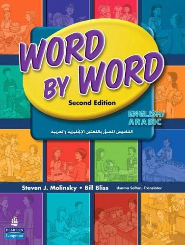 9780131935396: Word by Word Picture Dictionary: English/Arabic Edition (Word by Word Picture Dictionaries)