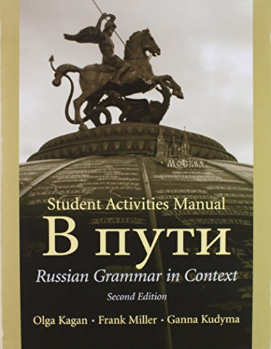 9780131958210: Reference Grammar, Student Activities Manual, and Audio CD's for V PUti: Russian Grammar in Context Textbook and Student Activities Manual (2nd Edition)