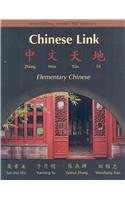 9780132264068: Chinese Link: Elementary Chinese : Traditional Character Version (Chinese Edition)