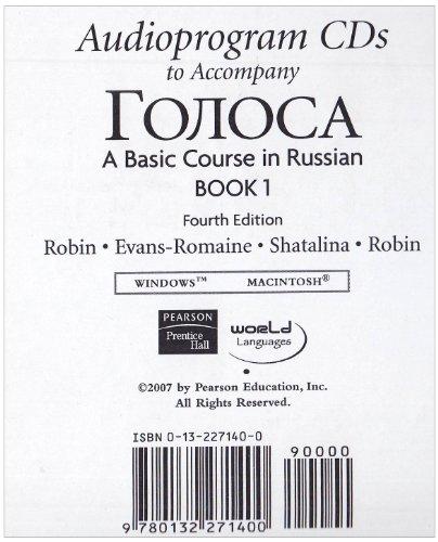 9780132271400: Audioprogram CDs to Accompany Colosa, Book I (Bk. 1)