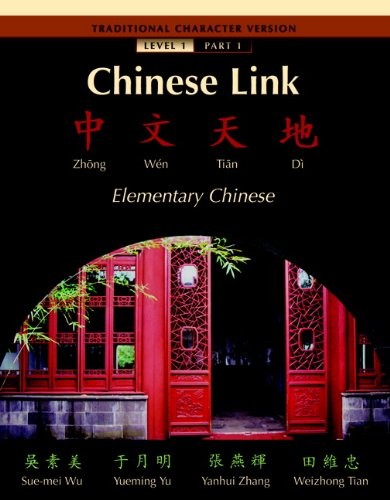 9780132429740: Chinese Link: Elementary Chinese, Level 1, Part 1 (Traditional Character Version) (English and Mandarin Chinese Edition)