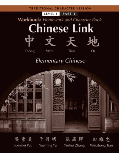 9780132429764: Chinese Link: Workbook Traditional Level 1, Pt. 1
