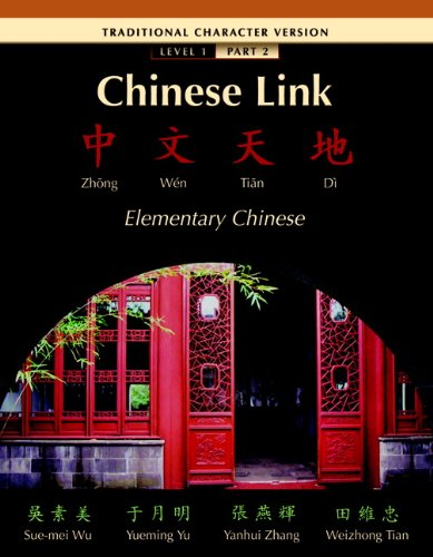 9780132429788: Chinese Link Traditional Level 1/Part 2 (Pt. 2)