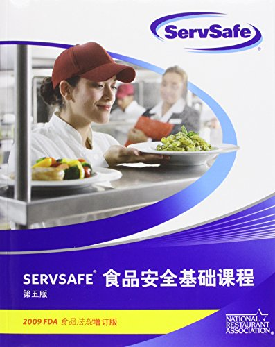 9780132723817: ServeSave Chinese Essentials 5e Update Edition with Answer Sheet (ServSafe)