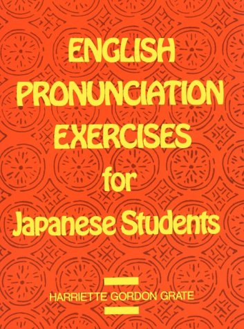 9780132812962: English Pronunciation Exercises for Japanese Students