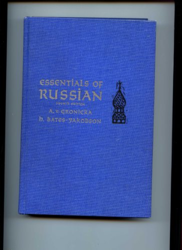9780132877060: Essentials of Russian (4th Edition)