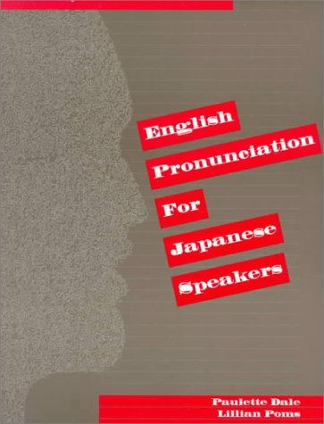 9780133214079: English Pronunciation for Japanese Speakers/Book and Audio Cassette