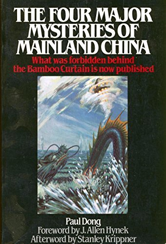 9780133305562: The four major mysteries of mainland China