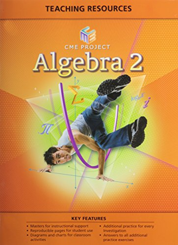 9780133644258: CENTER FOR MATHEMATICS EDUCATION PROJECT ALGEBRA 2 TEACHING RESOURCES   BLACKLINE MASTERS