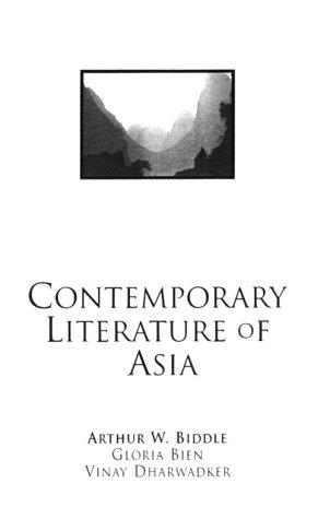 9780133732597: Contemporary Literature of Asia