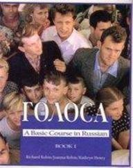 9780133770032: Golosa : A Basic Course in Russian (book 1)