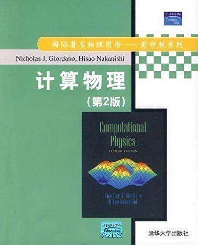 9780135897560: Computational Physics (2nd English Edition)