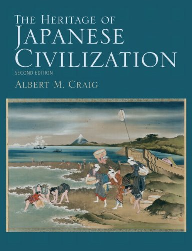 9780136005247: The Heritage of Japanese Civilization (2nd Edition)