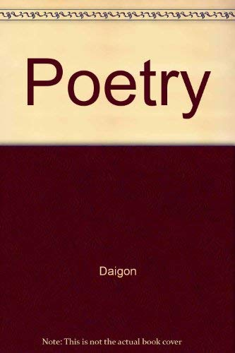 Poetry: The Heart of the Matter: Daigon