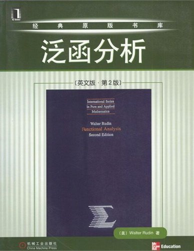 9780138258450: Discrete-time Signal Processing (3rd English Edition)
