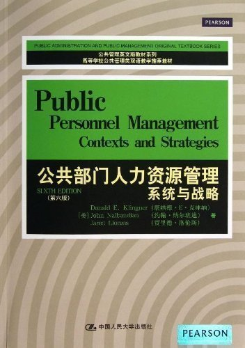 9780138745691: Public Personnel Management (6th English Edition)