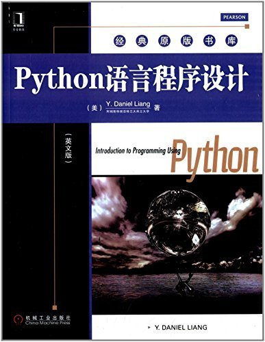 9780139018572: Introduction to Programming Using Python (English Reprint Edition)
