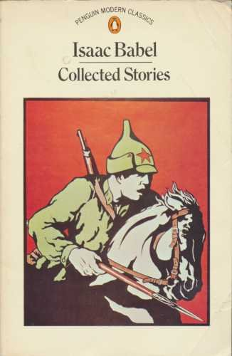 9780140015225: Collected Stories (Modern Classics)