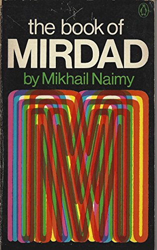 9780140032864: The Book of Mirdad: A Lighthouse and a Haven
