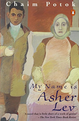 9780140036428: My Name is Asher Lev