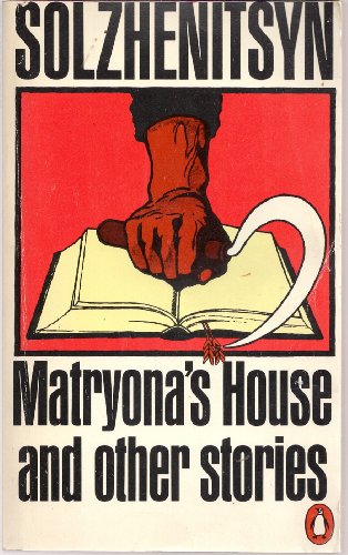 9780140039856: MATRYONA'S HOUSE AND OTHER STORIES
