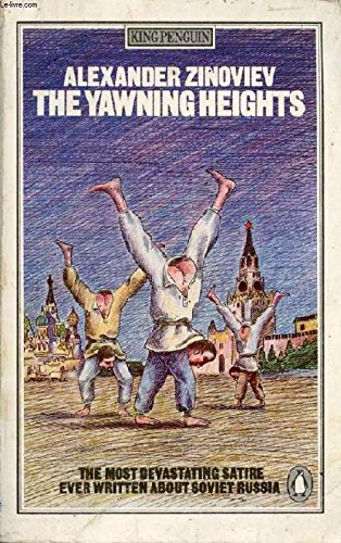 9780140054156: The Yawning Heights (King Penguin)