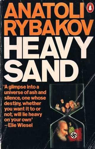 9780140055351: Heavy Sand