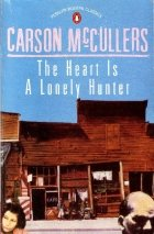 The Heart Is a Lonely Hunter (King Penguin): CARSON MCCULLERS