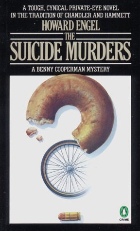 9780140077407: The Suicide Murders: A Benny Cooperman Mystery