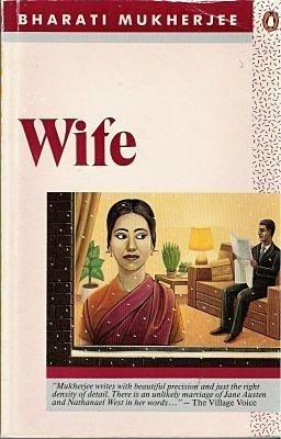 Wife: Mukherjee, Bharati