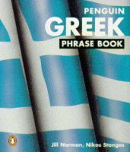 9780140099430: Greek Phrase Book, The Penguin: New Third Edition (Phrase Book, Penguin) (Greek Edition)