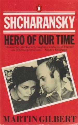 9780140099881: Shcharansky: Hero of Our Time