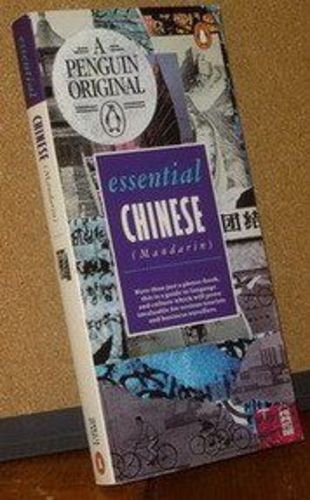 9780140101874: ESSENTIAL CHINESE (Mandarin): A Guidebook to Language and Culture (Chinese Edition)