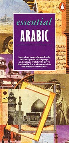 9780140101898: Essential Arabic