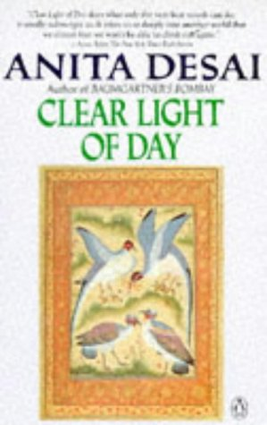 Clear Light of Day (0140108599) by Anita Desai