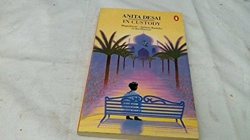 summary of in custody by anita Anita mazumdar was born in 1937 in mussoorie, india, to a german mother, toni nime, and a bengali businessman, d n mazumdar [5] [6] she grew up speaking german at home and bengali , urdu , hindi and english outside the house.