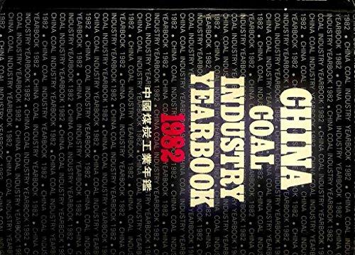 9780140125269: Local Government In Britain 5th Edition