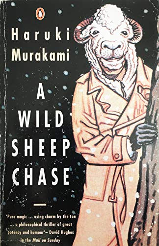 9780140132755: A Wild Sheep Chase (Penguin International Writers)