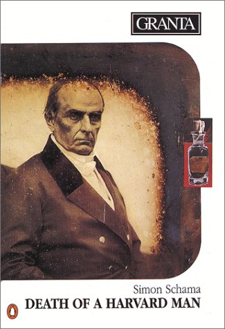 9780140138603: Granta 34: Death of a Harvard Man