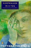 9780140145267: Sleepwalker in a Fog (Penguin International Writers)