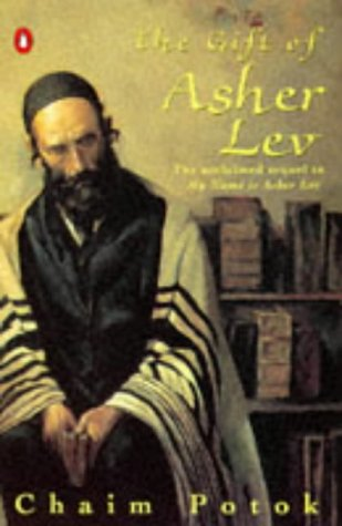 9780140153699: The Gift of Asher Lev
