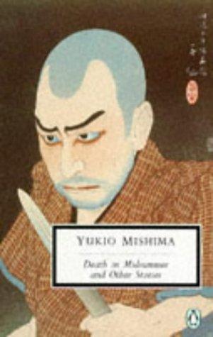 9780140181586: Death in Midsummer and Other Stories (Twentieth Century Classics)