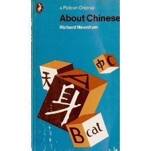 9780140227833: About Chinese (Pelican books)
