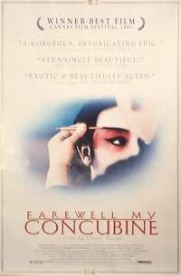 9780140237740: Farewell to My Concubine