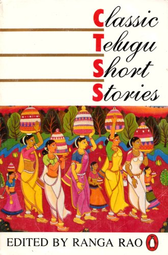 9780140251678: Classic Telugu Short Stories