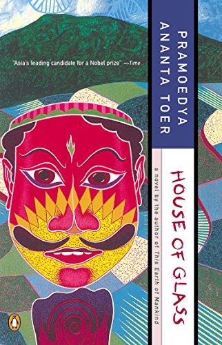 House of Glass (Buru Quartet): Toer, Pramoedya Ananta