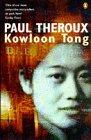 9780140266450: Kowloon Tong: A Novel