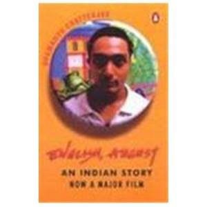 9780140278118: English, August: An Indian Story
